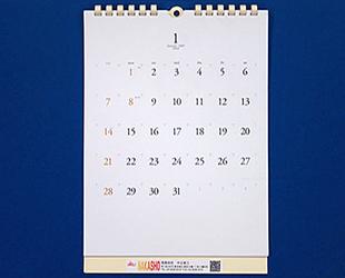 カレンダーサービスのイメージ